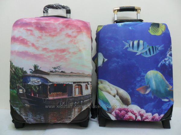 Чехлы для чемоданов тканевые.