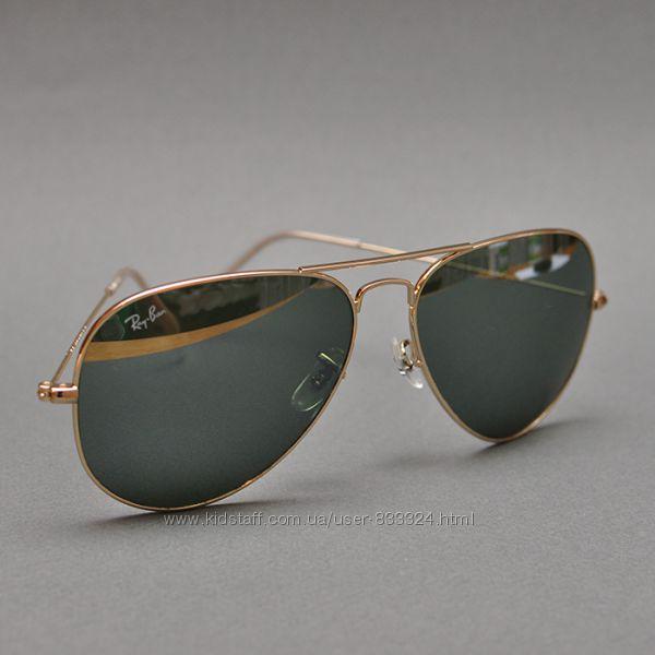 Солнцезащитные очки Ray-Ban Aviator Large Metal II 3026 00140, 350 грн.  Женские солнцезащитные очки Ray Ban купить Харьков - Kidstaff   №25815075 aab7552870e