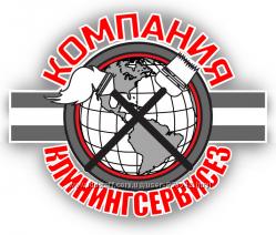 Уборка, квартиры, дома, коттеджа, дач, таунхауса Киев и Киевская область