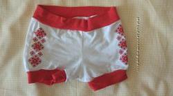 шорты в украинском стиле