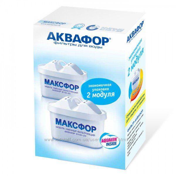 Аквафор В 100-25 Максфор Макстра
