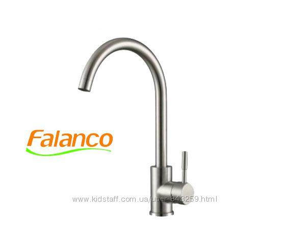Смесители для кухни Falanco нержавеющая сталь 2861 2862