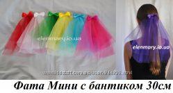 Фата для девичника Мини с бантиком