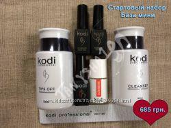Маникюр - Kodi professional стартовые наборы для покрытия гель-лаком разные