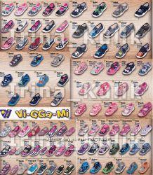 Выкуп 17. 11. Очень качественная текстильная обувь Wiggami, для садика, ул