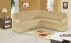 Угловые чехлы на диван, универсальные чехлы на резинках Турция