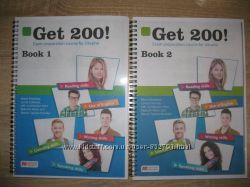 Книги Get 200 book 1 , 2 ЗНО