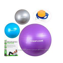 Мяч для фитнеса PROFI Ba 65см Насос. Никаких проблем с накачиванием.