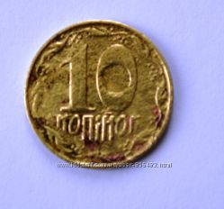 Монета 10 копеек 1992 год Украина