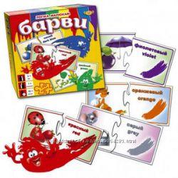 Настольная игра логика малышам Барви. Учим цвета