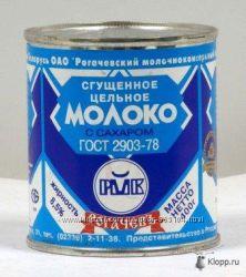 Сгущенка Рогачев Белорусь 380г