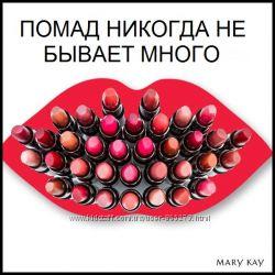 Новая  гелевая помада для губ Mary Kay