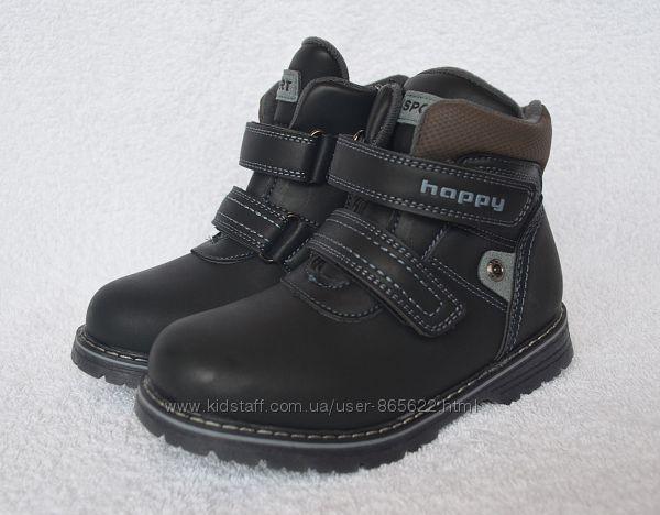 Ботинки демисезонные для мальчика ЕеВв. 27-32р. Модель L580.