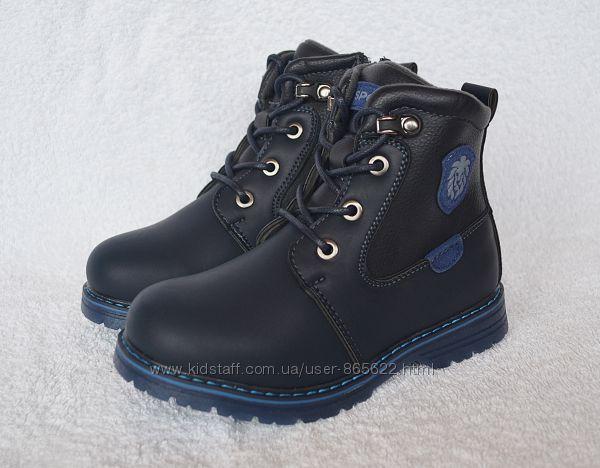 Ботинки демисезонные для мальчика ЕеВв. 27-32р. Модель L578.