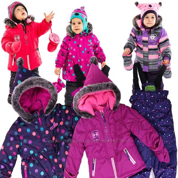Детские зимние комбинезоны для девочек термо до -30 бренд ПЕЛЮШ Канада