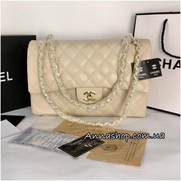 Сумка Шанель клатч шанель 2. 55 большой бежевый кожа точная копия в  наличии, 2240 грн. Женские сумки купить Одесса - Kidstaff   №21900032 7a991b7eaa8