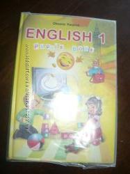учебник английского 1 класс автор Карпюк