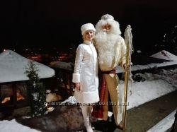 Дед Мороз и Снегурочка на дом, в офис Киев