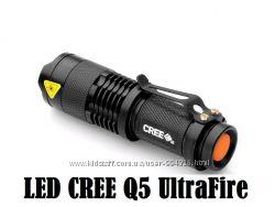 Тактический мини фонарик LED CREE Q5 UltraFire велофонарь  Ліхтарик