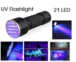 Ультрафиолетовый фонарь 21 LED UV УФ Фонарик Ультрафіолетовий ліхтарик