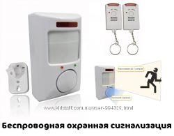 Беспроводная охранная сигнализация датчик движения сирена детектор