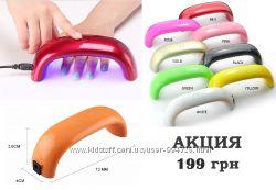 УФ сушилка гель лаков для ногтей LED лампа для маникюра 9 Вт USB лед