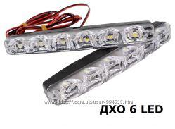 Дневные ходовые огни ДХО 6 LED светодиодные лампы  Денні ходові вогні