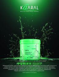 Purify Hydra Deep Nourish Mask  Интенсивная увлажняющая питательная маска