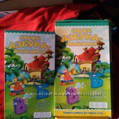 Акция - Книга Азбука-малышка