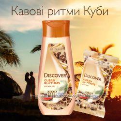 Гель для душу і мило серія Discov набір