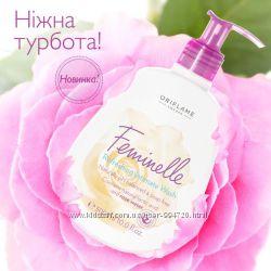 Мягкое очищающее средство для интимной гигиены Феминэль