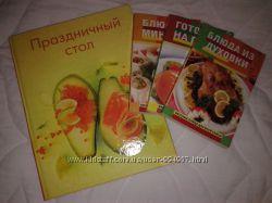 Праздничный стол подарункове видання  подарочок
