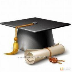 курсові, дипломні та магістерські роботи
