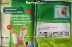 Простая очистка организма улучшение крови лимфы, снижение веса детоксикация