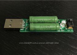 USB нагрузка переключаемая 1А  2А  для тестера по Киеву и Украине видео