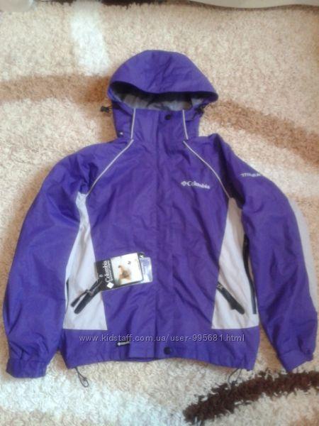 Горнолыжная термо куртка