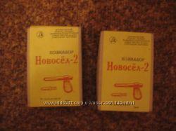 хознабор Новосел