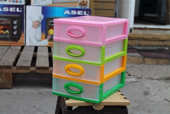 Комод для мелочей цветной на 4 ящика