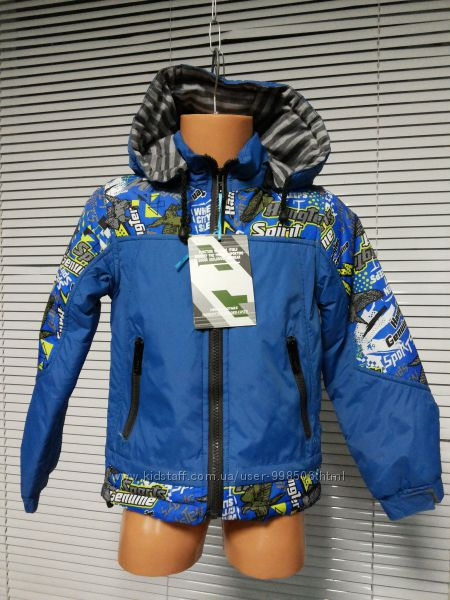 Куртки для хлопців в двох кольорах