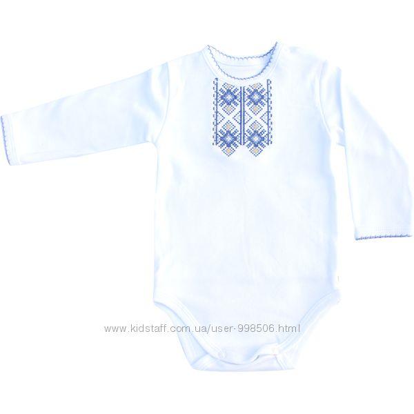 Боді-вишиванки для хлопчиків 62-92 см 3c6d18fdc3ef2