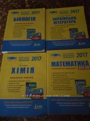 ЗНО комплект украінська література, математика, хімія, біологія