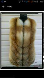 Меховой жилет с лисы