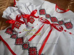 Костюм для крещения Україночка