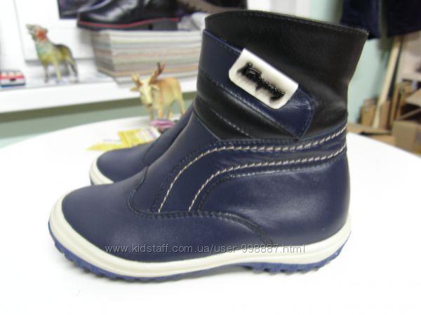 Ботиночки зима Каприз 25 , 26, 30 распродажа