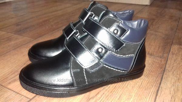 Деми ботиночки Каприз кожа 31 - 36