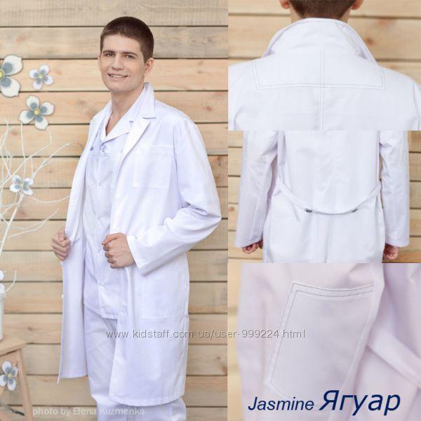 Медицинский халат мужской для студентов