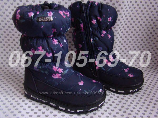 Зимние сапожки для девочки Jong Golf 26-31