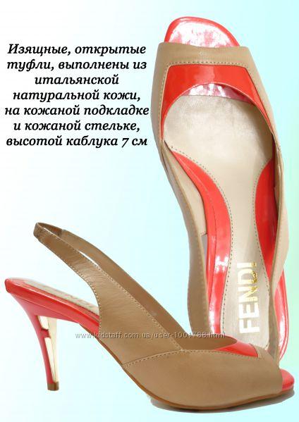 Туфли полностью из натуральной итальянской кожи