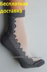 Бесплатная доставка. Красивейший носок по символичной цене