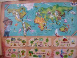 Карта Мира Путешествие с Барни новая